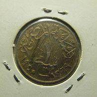 Egypt 1 Mill 1950 - Egypte