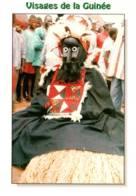 CPM - GUINEE - MACENTA - Danse Sacrée Avec Masque NYAMOU SILISSOU ... - Edition ONT - Guinée