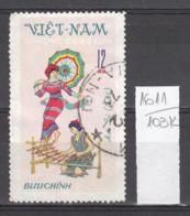 103K1611 / 1972 - Michel Nr. 709 Used ( O ) Schirmtanz  - Tay Nguyen Folk Dances ,  North Vietnam Viet Nam - Vietnam