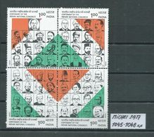 INDIEN SATZ 1045  - 1048 Postfrisch Siehe Scan - India