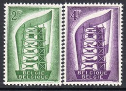 Belgium 1956 Europa CEPT Set Of 2, Lightly Hinged Mint (A) - 1956