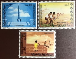 Somalia 1971 2nd Anniversary Of Revolution MNH - Somalie (1960-...)