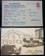 Yugoslavia 1957 Radio Card Slovenia Alav. Brod Industry Train Railway  C33 - Yougoslavie