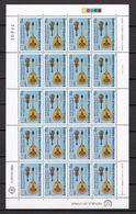 Europa-CEPT - Zypern - 1985 - Michel Nr. 642 - Klb. - Postfrisch - 20 Euro - Europa-CEPT