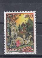 Französisch Polynesien Michel Cat.No. Mnh/**  1139 - Neufs