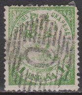 1874 ALEGORÍA JUSTICIA 1 PTA FALSO POSTAL TIPO III. RARA OBLITERACIÓN - 1873-74 Regentschaft
