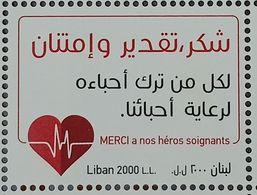 Lebanon 2020 New MNH Stamp - Coronavirus Covid-19 Stamp - Thank You For The Medical Corps - Libanon