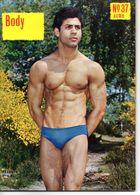 Revue Bodybuilding BODY N° 37 - Sports