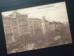 Yugoslavia Serbia Beograd Postcard Belgrade University School Education Science  C7 - Yougoslavie