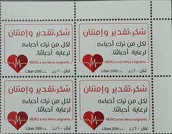 Lebanon 2020 New MNH Stamp - Coronavirus Covid-19 Stamp - Thank You For The Medical Corps - Corner Blk/4 - Lebanon