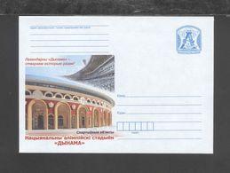 "2020. Belarus. Cover.  National Olympic Stadium ""Dynamo"". - Belarus"