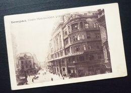 Yugoslavia 1926 Serbia Beograd Postcard Knez Mihajlo Street  C18 - Yougoslavie