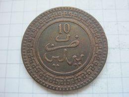 Morocco , 10 Mazunas 1321 (1903) Berlin Mint - Marokko