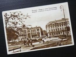 Yugoslavia 1928 Serbia Beograd Postcard Old And New University  C21 - Yougoslavie
