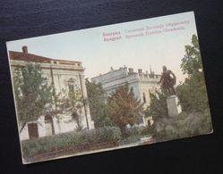 Yugoslavia Serbia Beograd Postcard Dositej Obradovic Monument  C29 - Yougoslavie