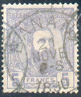 N°11 - 5Fr. Violet Obl. Sc BANANA 2 Nov. 1890 - 15825 - 1884-1894 Vorläufer & Leopold II.