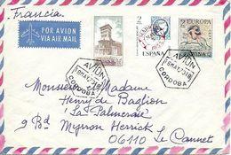 ESPAGNE -  CORDOBA  -  LETTRE PAR AVION => LA FRANCE -  CORDOBA  - 1973 - 1931-Aujourd'hui: II. République - ....Juan Carlos I