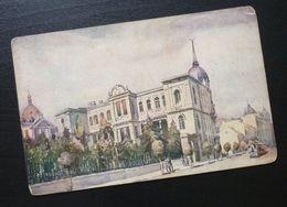 Yugoslavia Serbia Beograd Postcard New King's Castle  C35 - Yougoslavie