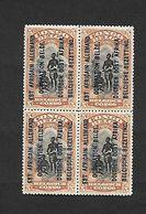 COB N°35 B Timbres Du Congo Surchargés En Typographie Bleu Foncé 5 F Orange En Blocs De Quatre Côte 12.00€ XX MNH - Ruanda-Urundi
