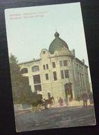 Yugoslavia Serbia Beograd Postcard Officer Cooperative  C38 - Yougoslavie
