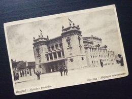 Yugoslavia Serbia Beograd Postcard National Theatre  C41 - Yougoslavie