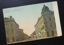 Yugoslavia Serbia Beograd Postcard Knez Mihajlo Street  C46 - Yougoslavie