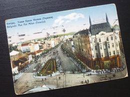 Yugoslavia Serbia Beograd Postcard Kralja Milana Street  C49 - Yougoslavie