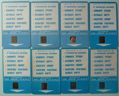 RUSSIA / USSR - Novosibirsk - Cardboard - Blue Reklama - Partiya - Group Of 8 - 14 X 3 Minutes - Different Controls - Russie