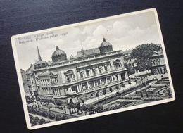 Yugoslavia Serbia Beograd Postcard Old Castle  C50 - Yougoslavie