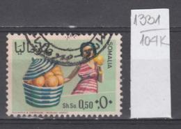 104K1331 / 1968 - Michel Nr. 126 Used ( O ) The Grapefruit (Citrus × Paradisi)  Agricultural Produce , Somalia Somalie - Somalie (1960-...)