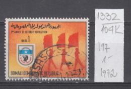 104K1332 / 1972 - Michel Nr. 197 Used ( O ) The 3rd Anniversary Of 21 October Revolution , Somalia Somalie - Somalie (1960-...)