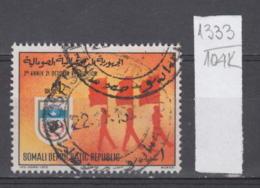 104K1333 / 1972 - Michel Nr. 197 Used ( O ) The 3rd Anniversary Of 21 October Revolution , Somalia Somalie - Somalie (1960-...)
