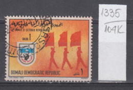 104K1335 / 1972 - Michel Nr. 197 Used ( O ) The 3rd Anniversary Of 21 October Revolution , Somalia Somalie - Somalie (1960-...)