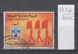 104K1336 / 1972 - Michel Nr. 197 Used ( O ) The 3rd Anniversary Of 21 October Revolution , Somalia Somalie - Somalie (1960-...)