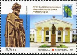 KIRGHISTAN Architecture-monument RCC 1v 2015 Neuf ** MNH - Kirgisistan