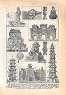Art Chinois. Stampa 1954 - Vieux Papiers