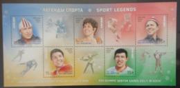 Russia 2014. Sport Legends. Sochi Olympics. SS MNH - Winter 2014: Sochi