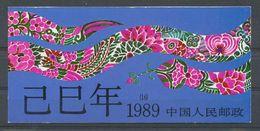 REP. POPULAIRE DE CHINE  - 1989  - Neuf - 1949 - ... People's Republic