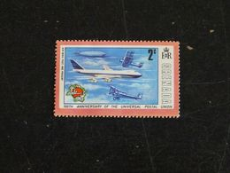 GRENADE GRENADA YT 533 ** - POSTE AERIENNE PASSE PRESENT - Grenada (1974-...)