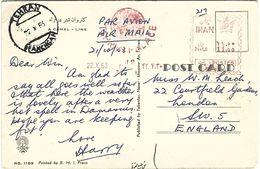 "Iran Persia 1963 Tehran Meter Hasler ""F88"" Solid Block In Place Of M# Palace Hotel Slogan EMA Viewcard - Irán"