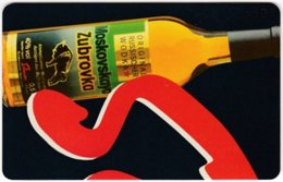GERMANY K-Serie A-774 - 387 08.94 - Advertising, Drink - MINT - Deutschland