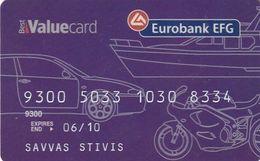 GREECE - Eurobank EFG Debit Card, Used - Credit Cards (Exp. Date Min. 10 Years)