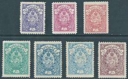 PERSIA PERSE IRAN PERSIEN 1941 Coat Of Arms,For Internal Postage,Scott:o58,o59,o60,063,o64,o65,o66 MNH-Value:260,00 - Irán