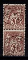 Sage Type I - YV 67 Paire Verticale Obliteree CARPENTRAS Pas Amincie Cote 45 Euros - 1876-1878 Sage (Type I)