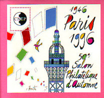 BLOC CNEP N° 23 ** NEUF LUXE 50° SALON PHILATELIQUE AUTOMNE PARIS 1996 TOUR EIFFEL - CNEP