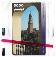 Iraq - ITPC (Chip) - The Church, Gemplus Black, 5.000IrD, NSB - Irak