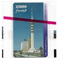Iraq - ITPC (Chip) - Telecommunication Tower, Gemplus Red, 25.000IrD, NSB - Irak