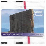 Iraq - ITPC (Chip) - Ashur Monument, Gemplus Black, 5.000IrD, NSB - Irak