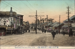 Cp Kobe Präf. Hyogo Japan, Tamon Dori From Aioi Bridge - Other