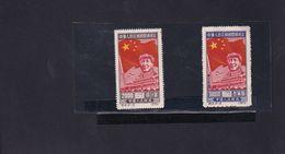 CHINE - Plaquette TP Neuf Sans Gomme  CH 8 - YM - 1949 - ... République Populaire